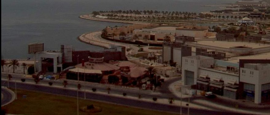 Drive by the sea leading to Le Méridien Al Khobar